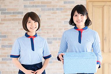 ヨシケイ新潟 三条営業所の求人情報を見る