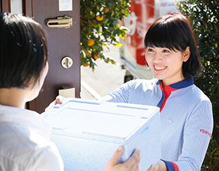 ヨシケイ新潟 魚沼営業所の求人情報を見る