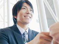 橋本産業株式会社 前橋営業所の求人情報を見る
