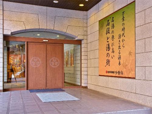 大江戸温泉物語 伊香保の求人情報を見る