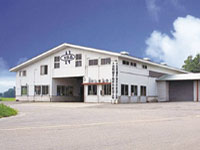 株式会社吉則螺子製作所 上越工場 (ヨシノリ ラシ セイサクジョ)の求人情報を見る