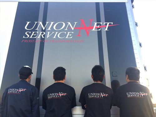 株式会社ユニオンネットサービスの求人情報を見る