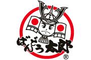 会社ロゴ・ばんどう太郎 加須店の求人情報