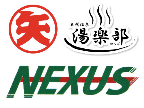 NEXUS株式会社[34]の求人情報を見る