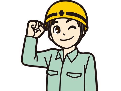 昭和㈱測量調査室の求人情報を見る