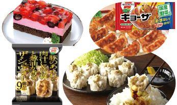 味の素冷凍食品㈱関東工場の求人情報を見る