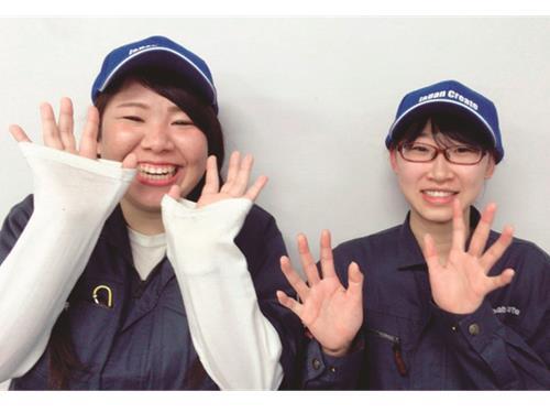 株式会社ジャパンクリエイト仙台営業所の求人情報を見る