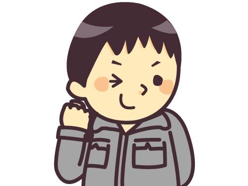 日本パイオニア㈱熊谷営業所の求人情報を見る