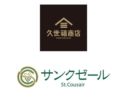 久世福商店・サンクゼールin cafe イオンモール松本店の求人情報を見る