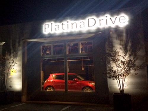 プラチナドライブ株式会社の求人情報を見る