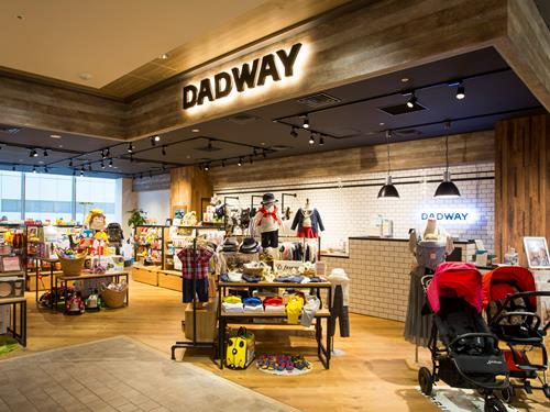 DADWAY 高崎オーパ店の求人情報を見る