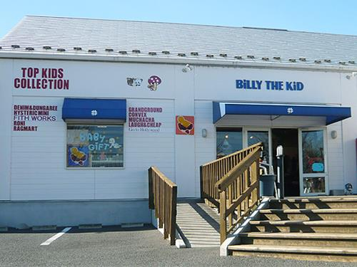 BILLY THE KID 前橋本店の求人情報を見る