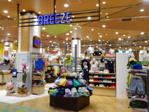 ポップコーンカンパニー イオンモール太田4店舗合同の求人情報を見る