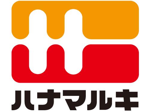 ハナマルキ株式会社 大利根工場の求人情報を見る