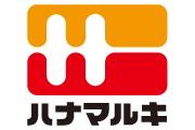 事業所ロゴ・ハナマルキ株式会社 大利根工場の求人情報