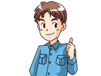 株式会社 辻総合クリエートの求人情報を見る