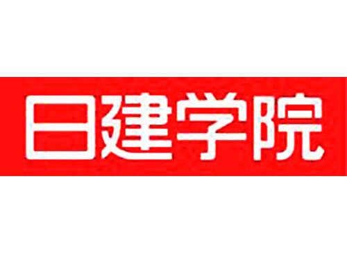 株式会社 建築資料研究社 日建学院 千葉支店の求人情報を見る