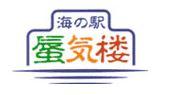 株式会社 魚津シーサイドプラザの求人情報を見る