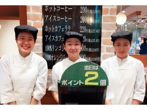 BOULANGERIE YOKOHAMA イオンモール松本店の求人情報を見る