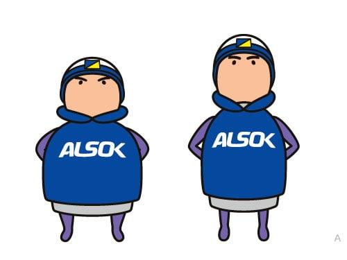 ALSOK双栄株式会社 つくば出張所の求人情報を見る