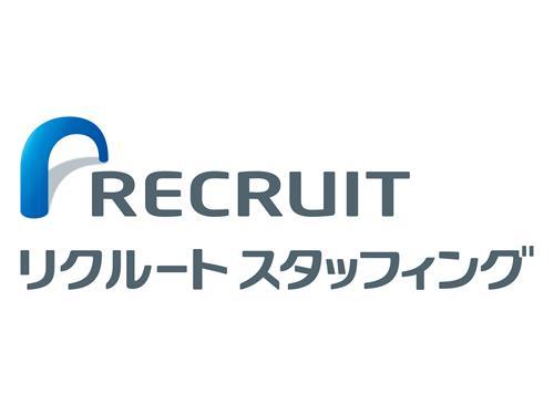 株式会社リクルートスタッフィング 仙台オフィスの求人情報を見る