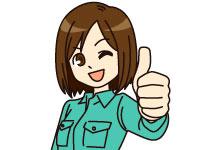 株式会社コジマ商会 十和田営業所の求人情報を見る