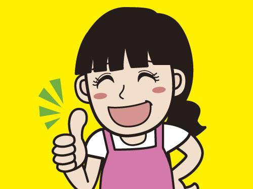 エイジスマーチャンダイジングサービス(株) 盛岡営業所の求人情報を見る