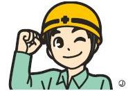 株式会社 吉田組の求人情報を見る