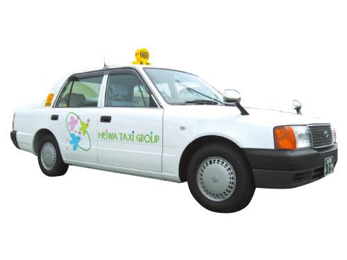 平和タクシー株式会社の求人情報を見る