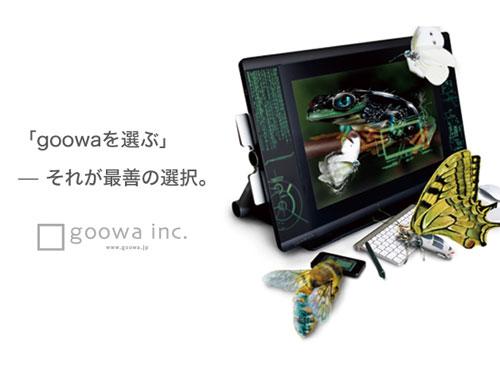 goowa株式会社の求人情報を見る