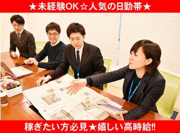 東郷証券株式会社 松本支店 の求人情報を見る