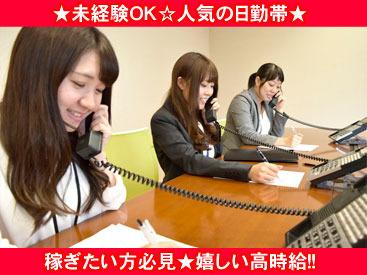 東郷証券株式会社 金沢支店 の求人情報を見る