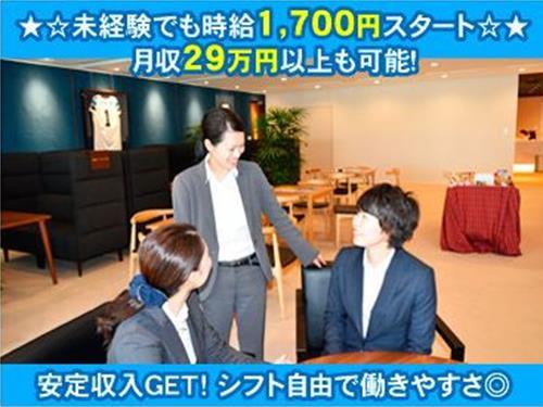 東郷証券株式会社の求人情報を見る