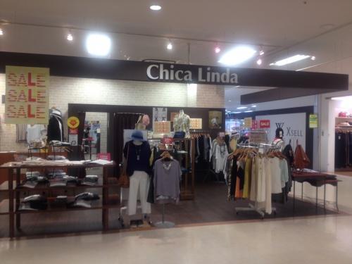 Chica Linda 武雄店の求人情報を見る