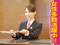 ホテルルートイン東近江八日市駅前の求人情報を見る