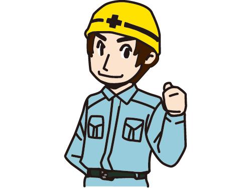 株式会社唐橋工業の求人情報を見る