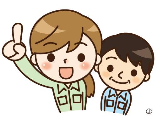 株式会社サポート 名古屋オフィスの求人情報を見る