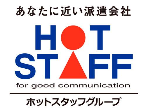 株式会社ホットスタッフ東京 群馬営業部の求人情報を見る