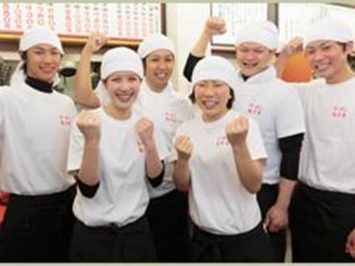 京都北白川 ラーメン魁力屋 川西店の求人情報を見る