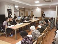 社会福祉法人平心会の求人情報を見る