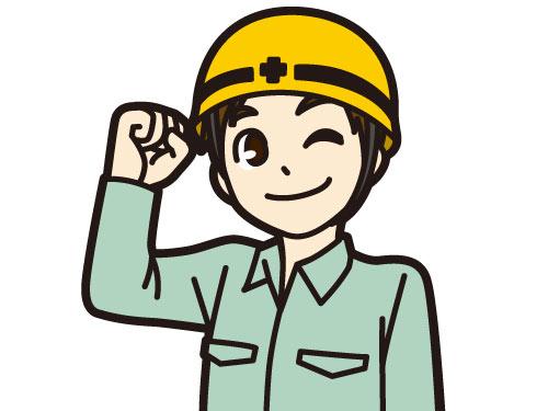 株式会社 小池設備工業の求人情報を見る