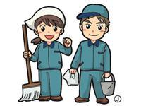 仙台ヨーコー株式会社の求人情報を見る