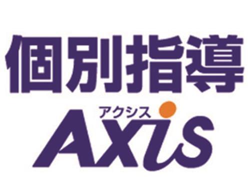 個別指導Axis 山梨本部の求人情報を見る