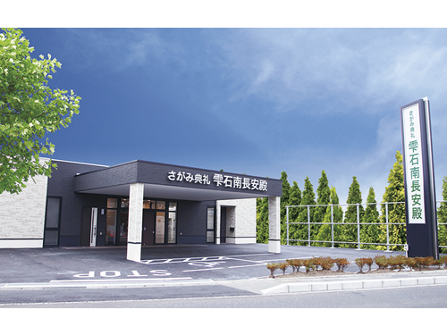 アルファクラブ東北㈱鈴木代理店 人材開発部の求人情報を見る