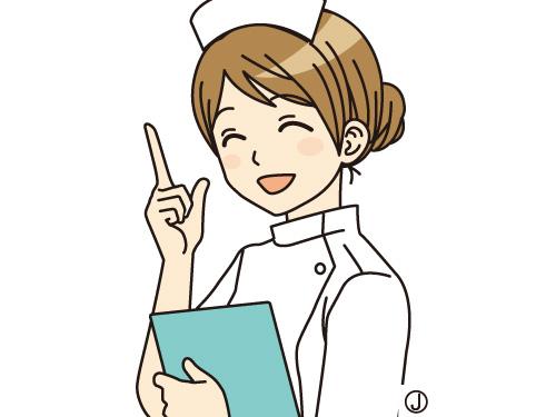 湯河原中央温泉病院の求人情報を見る