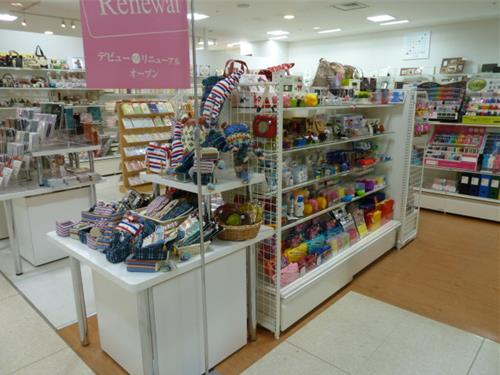 La papeterie さくら野百貨店 北上店の求人情報を見る