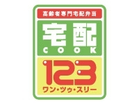 株式会社 MILLS 宅配クック123 川口店の求人情報を見る