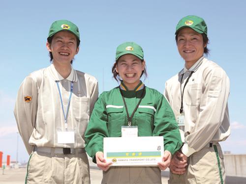 ヤマトグローバルエキスプレス株式会社富山営業所の求人情報を見る