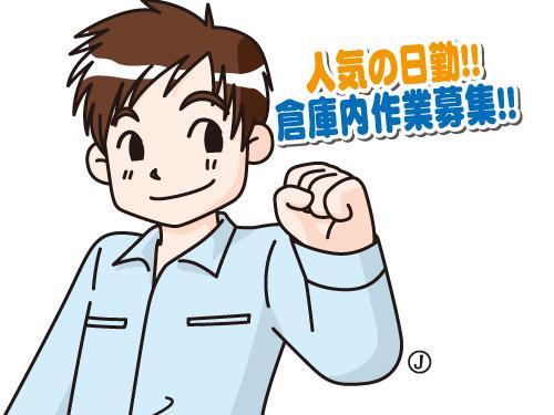 株式会社アィビィシィ 川崎事業所の求人情報を見る