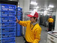 ジェイロジスティクス株式会社 イオン秋田XDの求人情報を見る